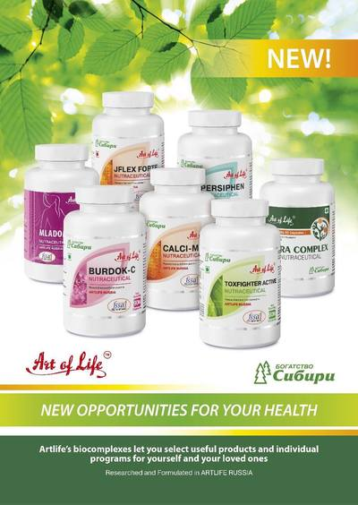 New Nutraceuticals launched